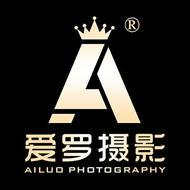 爱罗摄影(杭州总店)