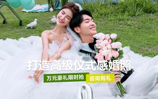 新中式+8服8造+复古风+咨询有礼送全新婚纱
