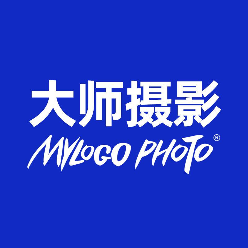 MYLOGO大师摄影
