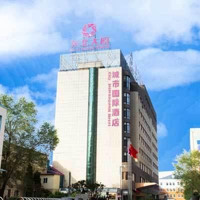 东北大厦城市国际酒店