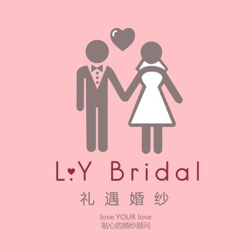 阳泉L.Y礼遇婚纱馆