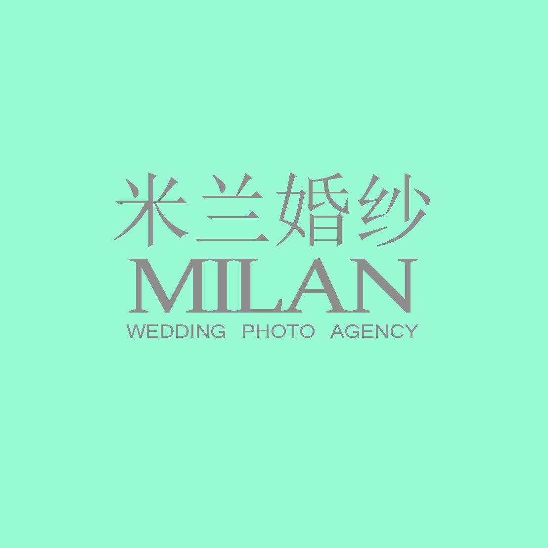 米兰婚纱摄影工作室(虎门店)