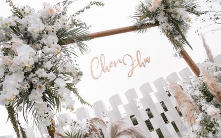 【米迪婚礼】《恋光》—白绿草坪户外婚礼
