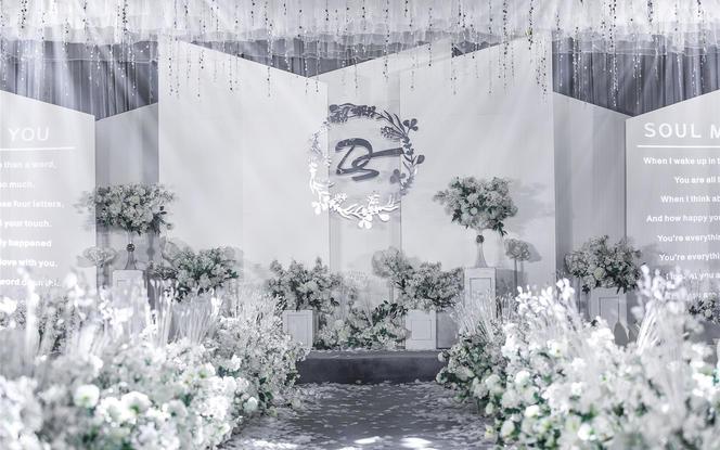 【维恋婚礼】高级灰色唯美婚礼