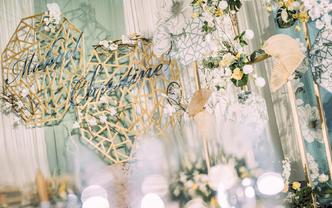[和声] 新中式白绿色室内婚礼
