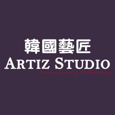 韩国艺匠ARTIZ STUDIO(温州)
