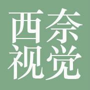 西奈视觉摄影(汝州店)