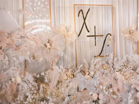 【潮婚节】只要7888/时尚创意简约风纯布置套系