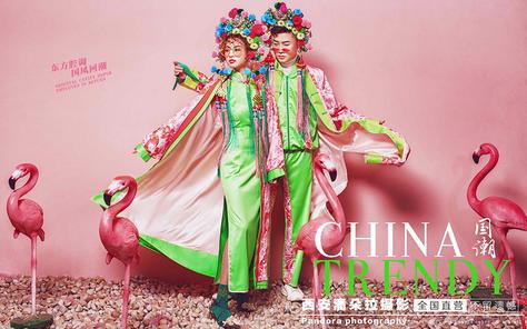 刘先生&王女士2月20日客照欣赏