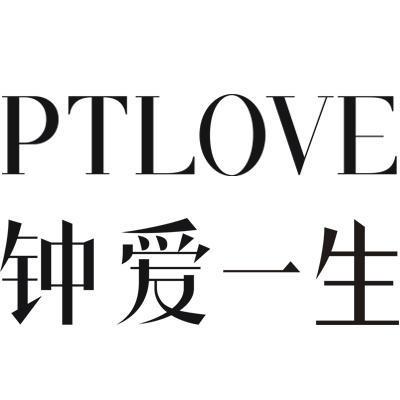 惠州钟爱一生婚纱摄影(惠州总店)