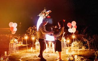 惊喜求婚*《洱海边的星光》
