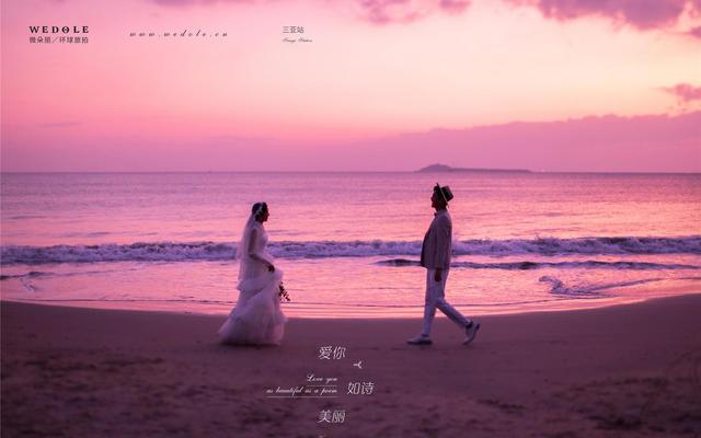 【微朵丽环球旅拍|三亚客片】海边夕阳