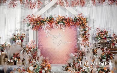 莫奈婚礼|橙色小清新简洁秋色室内婚礼