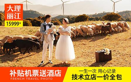 微电影两天拍摄[立减3000]一价全包婚纱摄影