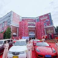 温江幸福城一站式宴会酒店