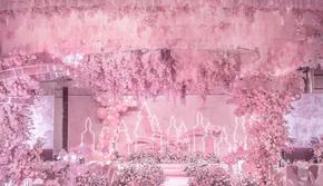 粉色奢华高端婚礼含司仪化妆摄像摄影