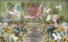 【树格婚礼策划】花漾蝴蝶主题特惠