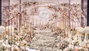 花间集|香槟粉色 现代 空间花艺婚礼 送首席四大