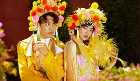 【新中式】国潮系列/中国风与艺术融合的婚纱照
