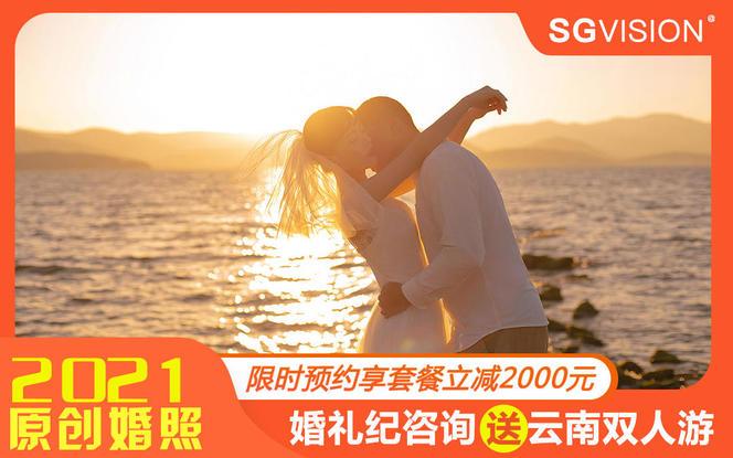 【平潭任拍】8套服装/无隐形消费/底片全送