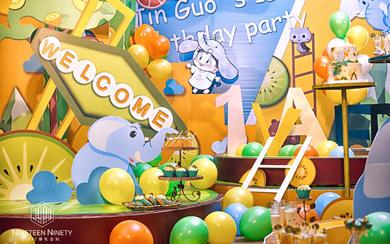 【1990婚礼企划】清新可爱小飞象宝宝宴