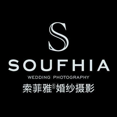 钦州索菲雅新派婚纱摄影