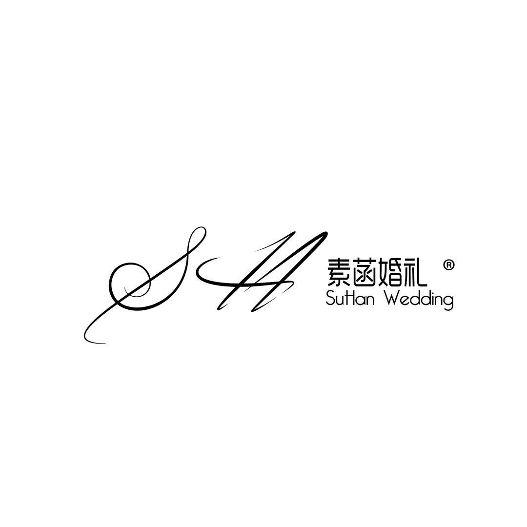 素菡婚礼泸州店