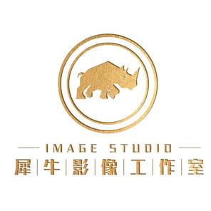 犀牛影像摄影工作室