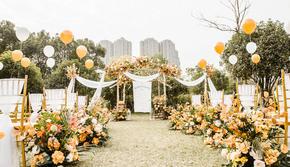 橙色户外小清新 | 超值婚礼系列