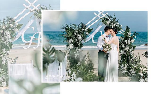 户外沙滩小清新含定制婚纱照——海口爱唯尔婚礼