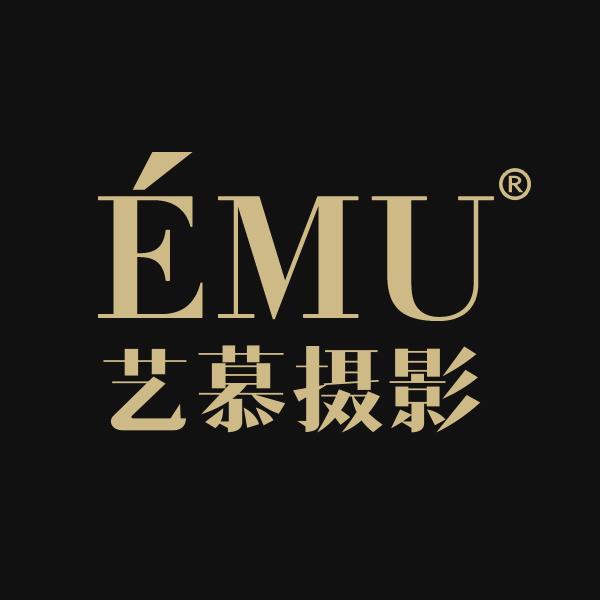 EMU艺慕摄影(扬中店)