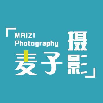 MAIZI麦子创意摄影