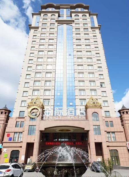 沈阳金际酒店