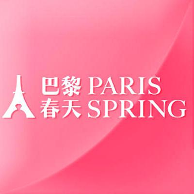 乐清巴黎春天婚纱摄影