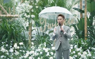 【人气好评】主持人苟帅、户外露天婚礼
