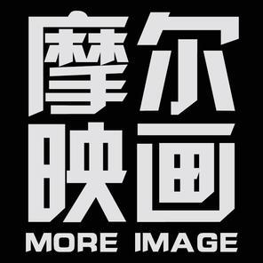 摩尔映画 MORE STUDIO情感故事