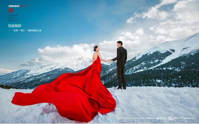 雪山 婚纱照   客片欣赏