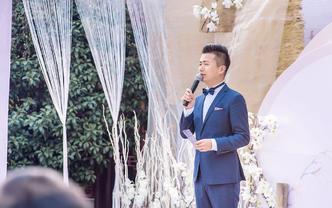 【司仪孙宁】只做口碑满意度性价比的婚礼主持人!