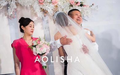 AOLISHA婚纱 最美的是嫁给爱情的样子