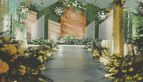 【亏本热卖】绿色小清新婚礼小场优选+包含四大金刚
