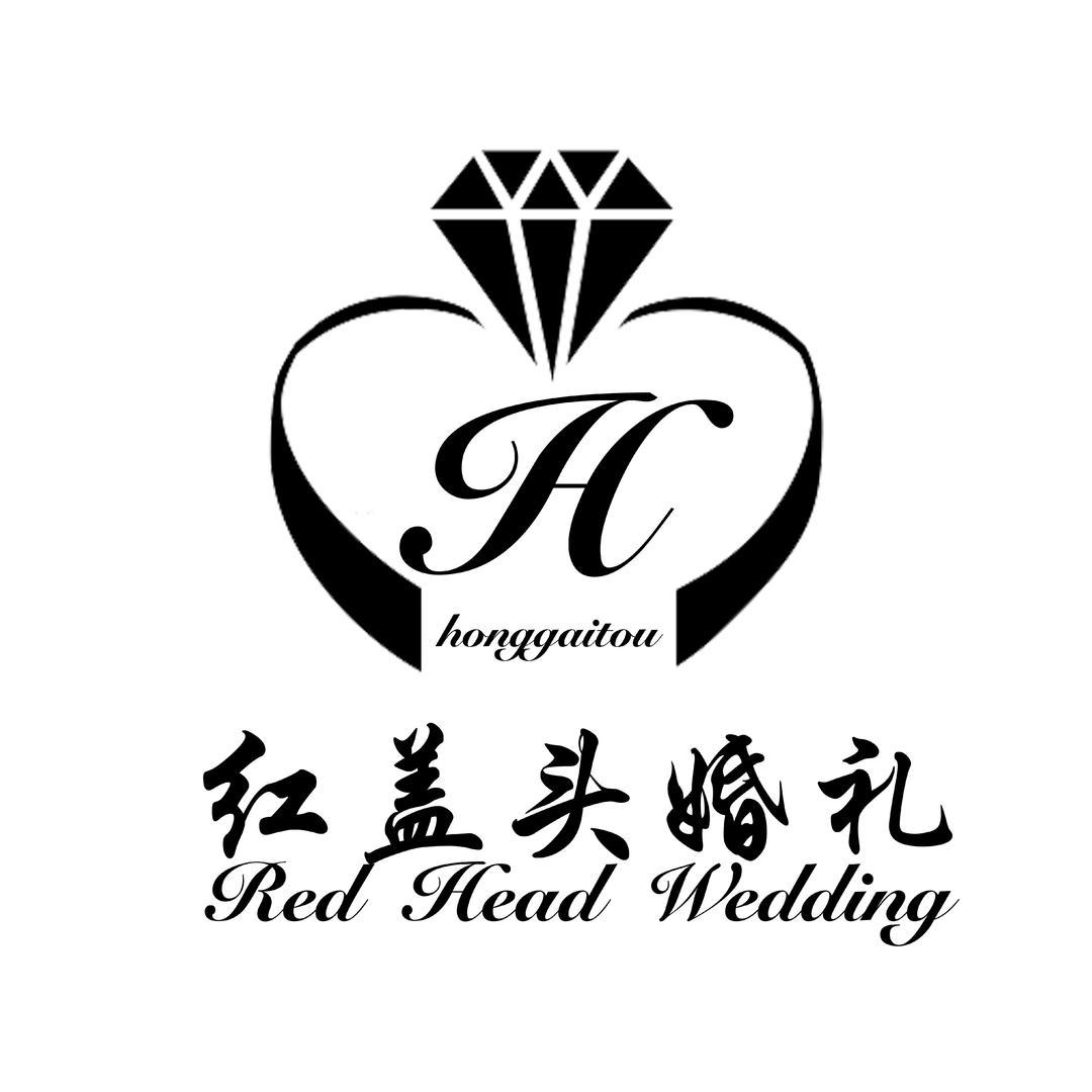 红盖头婚庆