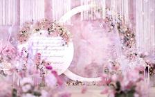 【沐堇婚礼企划】 小预算婚礼 精致婚礼 ins风