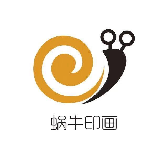 蜗牛印画摄影