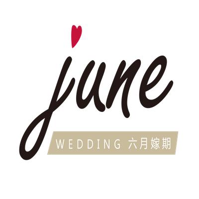 六月嫁期婚礼策划
