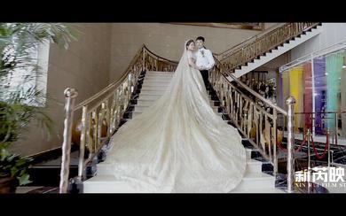 维景国际大酒店 双机位婚礼拍摄