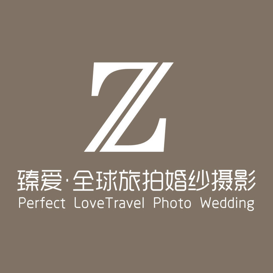 桂平市臻爱旅拍婚纱摄影店