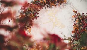 【新中式】红色枫叶简约婚礼