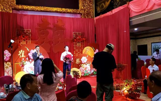 粤语婚礼主持案例(水东崔府迎亲)