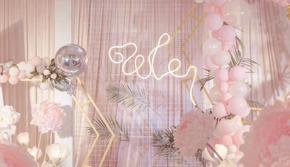 我的梦    粉色  温馨