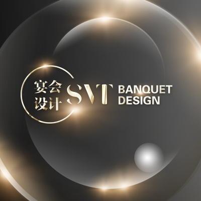 SVT斯维汀高端宴会设计